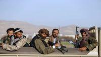 مقتل قيادي حوثي وخمسة من مرافقيه في مواجهات مع الجيش الوطني بصعدة