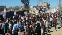 """تعز.. مسيرة احتجاجية تدعو لمحاسبة محسوبين على """"المؤتمر"""" أقاموا فعالية لتأبين صالح"""