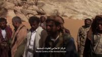 الجوف.. قيادات في مليشيا الحوثي تعلن انضمامها للجيش الوطني