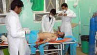 مقتل تسعة مدنيين في ضربة جوية للتحالف العربي بمنطقة رازح بصعدة
