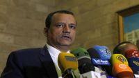 إسماعيل ولد الشيخ...المحارب الموريتاني من أجل السلام اليمني يرفع الراية البيضاء