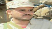 الضالع .. اغتيال قائد عسكري بمريس في انفجار عبوة ناسفة