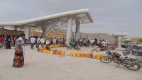 أزمة مشتقات نفطية في وادي حضرموت وانتعاش للسوق السوداء بشكل غير مسبوق