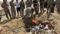 حجة.. إتلاف 27 كيلوجرام حشيش كانت بحوزة الحوثيين في ميدي (صور)