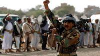 الحوثيون يعلنون تدمير مركز قيادة إماراتي بمأرب