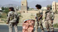 """""""الهجر"""" قصة قرية تحاصرها قوات موالية للإمارات بشبوة"""