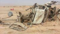 الجوف.. مقتل مواطن وإصابة سبعة آخرين بانفجار ألغام زرعتها مليشيا الحوثي