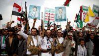 175 انتهاكا ارتكبتها مليشيا الحوثي في المحويت خلال فبراير الماضي