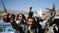 مسلح حوثي يقتل شقيقته في عمران بعد عودته من دورة طائفية
