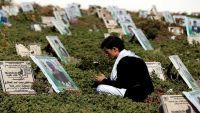 عمران .. مليشيا الحوثي تُشيع العشرات من عناصرها سقطوا في معارك نهم