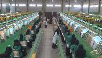 افتتاح أول مشروع لتجفيف وحفظ وتصدير المنتجات الزراعية بمأرب