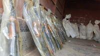 أجهزة الأمن في مأرب تضبط شحنة أسلحة في طريقها للحوثيين