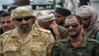 استقالة قائد الحزام الأمني بالضالع إثر خلافات بين عيدروس الزبيدي وشلال شائع