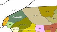"""الحكومة: تشكيل محور """"بيحان"""" قرار عسكري لن يؤثر على التكوين الإداري والجغرافي لشبوة"""