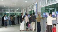 عمران .. الحوثيون يحاصرون مصرف الكريمي ويطالبونه بدفع مبالغ باهضة