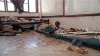 أطباء بلا حدود تعلن تعليق جميع أنشطتها في محافظة الضالع لأسباب أمنية