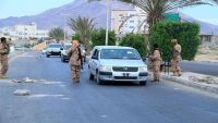 في مناطق سيطرة الإمارات .. يوم مروع في عدن ودام في حضرموت
