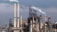 الحكومة تودع مبالغ مالية لحساب حضرموت كجزء من عائدات النفط المخخصة للمحافظة
