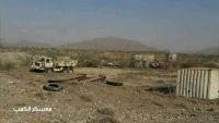 """الجيش الوطني يعلن تحرير معسكر """"الكمب"""" بصعدة"""