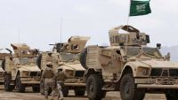 السعودية ترسل تعزيزات إلى معقل الحوثيين في صعدة