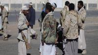 مقتل شخصين في ذمار بسبب خلافات حول عوائد مالية