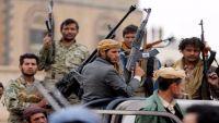 وفاة مختطف تحت التعذيب في سجون الحوثيين بمحافظة حجة