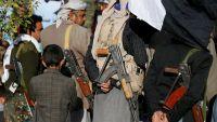 البيضاء.. فرار عشرات المختطفين من سجون الحوثيين بمديرية السوادية