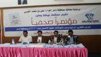 تقرير حقوقي: 3306 انتهاكات ارتكبتها المليشيا في ذمار خلال العام الماضي