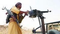 البيضاء.. مقتل ثلاثة حوثيين في كمين للمقاومة بقيفة