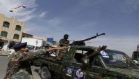 عمران.. مليشيا الحوثي تشكل لجانا ميدانية لحصر الأفراد المنتسبين للقوات المسلحة