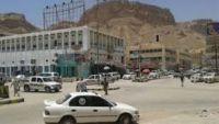 مقتل ثلاثة من بائعي القات غرب وادي حضرموت برصاص مجهولين