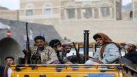 الحوثيون يطلقون سجناء من تنظيم القاعدة في البيضاء
