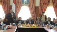مجلس الوزراء يجتمع في مدينة سيئون بحضور محافظي حضرموت وشبوة