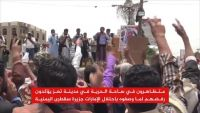 """مسيرات بتعز والمهرة.. يمنيون يرفضون """"احتلال سقطرى"""""""