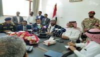السعودية تعلن بدء إعمار مأرب وإنشاء مطار إقليمي فيها
