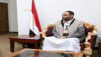 جماعة الحوثي تعين محافظا لريمة