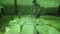 أمن مأرب يحبط تهريب 563 كيلوجرام حشيش كانت بطريقها إلى الحوثيين