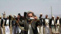 مليشيا الحوثي تنفذ حملة اعتقالات ضد المواطنين في مديريتي دمت وجبن بالضالع