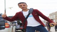 ميليشيات الحوثي تختطف صحفيا من مدينة ذمار