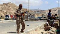 الداخلية اليمنية تنفي وجود سجون سرية بعدن وحضرموت