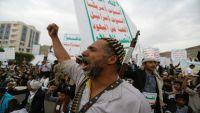 مركز حقوقي: 371 انتهاكا ارتكبها الحوثيون في محافظة عمران خلال النصف الأول من العام الجاري
