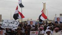 الاعلان عن تعليق اعتصام المهرة لمدة شهرين لتنفيذ مطالب المعتصمين
