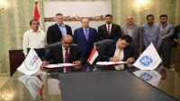 إنشاء محطات كهربائية جديدة في عدن وحضرموت