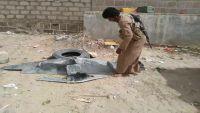 مقاومة البيضاء تعلن إسقاط طائرة استطلاع حوثية في مديرية النعمان