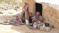 """""""يونيسف"""": أكثر من 10 آلاف يمني بدون مياه بصعدة"""