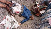 اغتيال نقيب في القوات الخاصة بالضالع