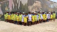 تسيير رحلة ترفيهية لأطفال الحرب بمأرب