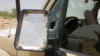 أمنية مأرب تشدد على رفع الجاهزية وتشكل لجنة تحقيق بالاعتداء على نقطة أمنية
