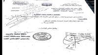 سلطات المهرة تمنع دخول سيارات الدفع الرباعي وبضائع قادمة من عُمان