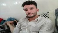 مليشيا الحوثي تقتل شاباً في ذمار بعد ساعات من اختطافه